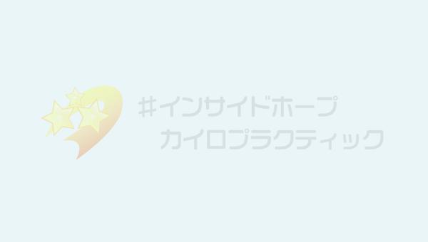 » ブログ